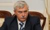 Полтавченко зовет горожан на субботник