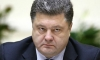 """Трусливый шоколадник Порошенко признался, что до смерти боится """"агрессии РФ"""""""