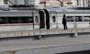 Поезда из Петербурга в Москву изменят расписание в апреле
