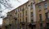 В Петербурге самостоятельные строители повредили дом сотрудников Ботанического сада