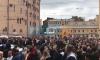 В Петербурге на митинг пришли 1200 человек
