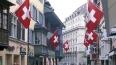 Правительство Швейцарии собирается выплачивать гражданам ...