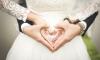 Госдума разрешила выбирать день регистрации брака