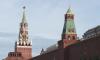Полтавченко встретился в Кремле с Путиным, чтобы обсудить вопросы экономического развития Петербурга
