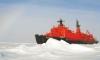 Профессор Юрий Лукин: У Арктики потенциал огромный, а запасы - мизерные