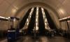 """На станции метро """"Адмиралтейская"""" ночью в День города сыграют музыкальный концерт"""