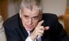 Геннадий Онищенко собрался в Госдуму