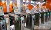 В метро Петербурга рассказали о появлении юбилейных жетонов