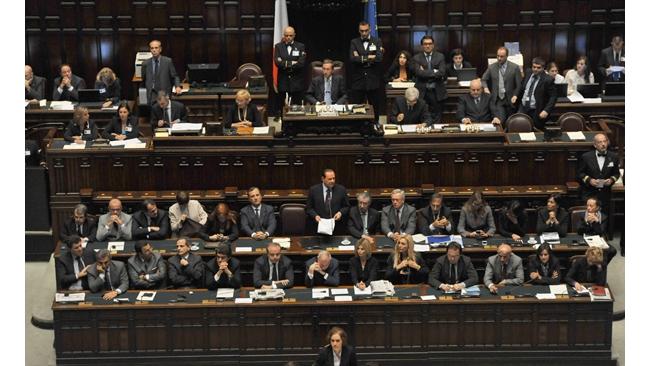 Итальянский парламент согласился затянуть пояса на 33 млрд евро