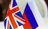 Британия похвасталась ударами по ИГИЛ, но подробностей не рассказала