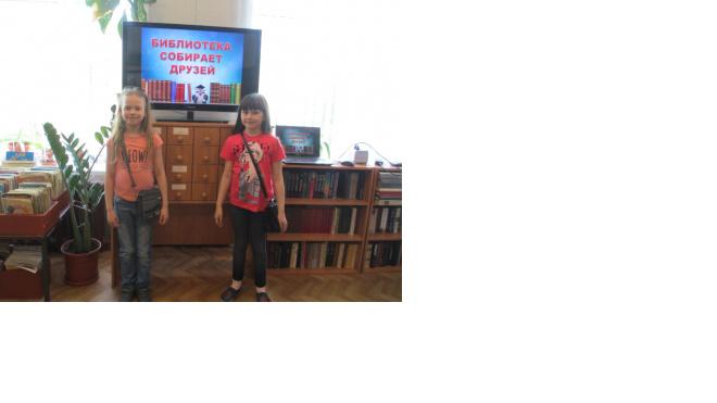 """В глебычевской сельской библиотеке пройдет электронная фотовыставка """"Библиотека собирает друзей"""""""