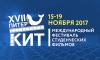 Фестиваль студенческих фильмов «ПитерКиТ»