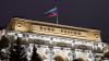 ЦБ отозвал лицензии у двух столичных банков