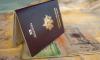 Финскую визу в Петербурге теперь можно получить за две недели