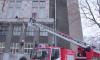 Пенсионер отравился дымом при пожаре в квартире на Большой Подьяческой