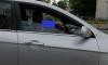 Полиция ищет агрессивного отца, который ездил в машине с ребенком на коленях