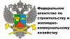 Владимир Коган станет главой Росстроя и замглавы Минреги...