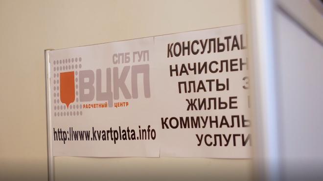 """С """"ВЦКП"""" в Петербурге началось преобразование ГУПов"""