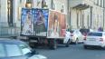 В Петербурге продают фургон с портретом Фриды Кало