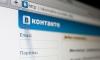 «ВКонтакте» борется с поклонниками норвежского террориста