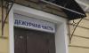 Полиция задержала петербуржца за одиночный пикет против мемориальной доски Урицкому