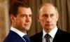 Путин после инаугурации уступит Медведеву пост главы «Единой России»