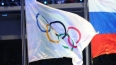 Эксперты считают основными претендентами на Олимпиаду-2024 ...