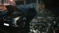 За ночь в Петербурге сгорели 5 иномарок