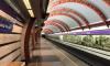 """В петербургском метро проверяют все """"заминированные"""" станции"""