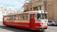 Петербуржцев и гостей города приглашают в двухчасовое ...