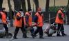 В новогоднюю ночь петербуржцы оставили 462 кубометра мусора