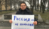 """У метро """"Автово"""" прошли пикеты против """"урановых хвостов"""""""