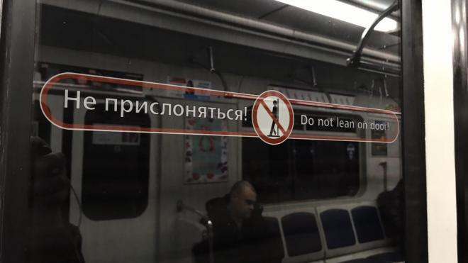 """Пассажиры петербургского метро жалуются на задержку поездов на """"красной"""" ветке"""