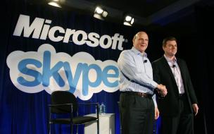 Microsoft может передать ФСБ шифровальный алгоритм Skype