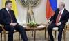 Путин заявил о давлении на Украину со стороны ЕС