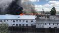 В Томске горела туберкулезная больница на территории ...