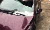 ГИБДД: падение наледи на автомобили, не считается ДТП
