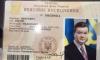 Арсен Аваков нашел деньги Януковича