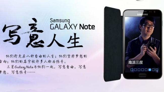 Samsung получил рекордную прибыль за четвертый квартал 2011 года