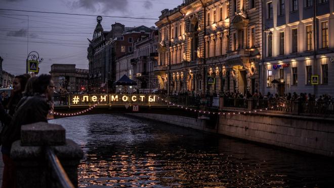 """Музыкальный фестиваль """"Ленинградские мосты"""""""