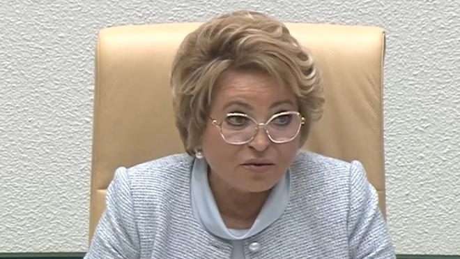 Матвиенко оценила перспективы реформирования ООН