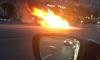 У Сампсониевского моста загорелся автомобиль