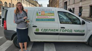 За этот год петербуржцы сдали в экобоксы более 60 тонн мусора