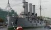 """После ремонта крейсер """"Аврора"""" изменится до неузнаваемости"""