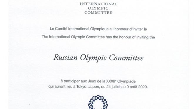 Россия примет участие в Олимпийских играх-2020 в Токио под своим флагом