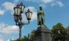 В музее городской скульптуры отметят 220-летие Пушкина
