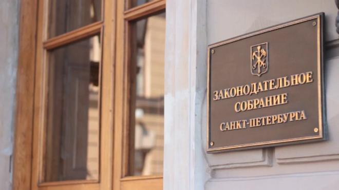 ЗакС Петербурга хочет усовершенствовать документацию по планировке территорий