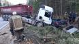 ГИБДД ищет свидетелей смертельной аварии в Ленобласти