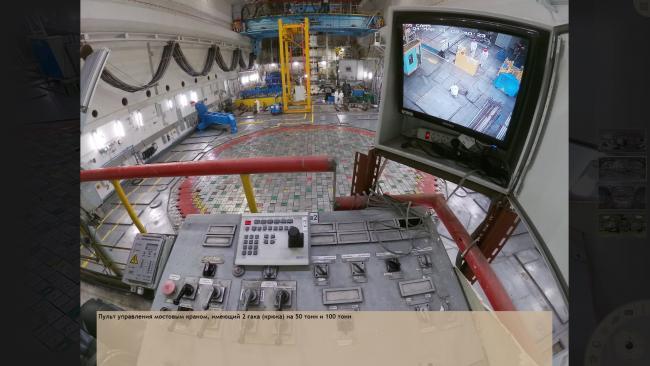 ЛАЭС создала 3D-экскурсию на свой блок РБМК-1000