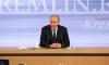Путин: Кто-то в турецком руководстве решил лизнуть американцев в одно место